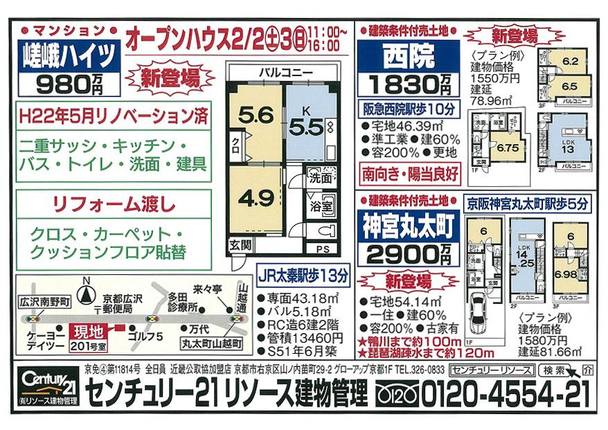 ファイル 55-1.jpg